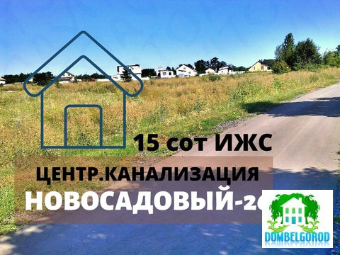 Объявление №65054691: Продажа участка. Белгород