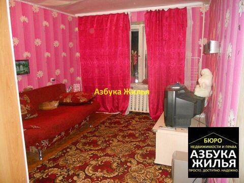 Комната на Коллективной 35 - Фото 1