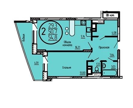Предлагается 2-х комнатная квартира - Фото 2