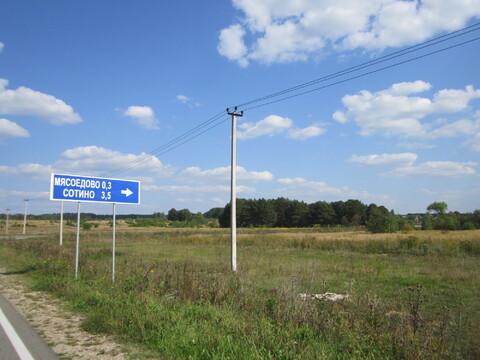Продаю земельный участок ИЖС в д. Мясоедово - Фото 2
