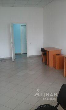 Аренда офиса, Барнаул, Ул. Гоголя - Фото 2