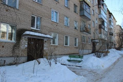 Продаю однокомнатную квартиру в г. Кимры, ул. Пушкина, д. 55. - Фото 1
