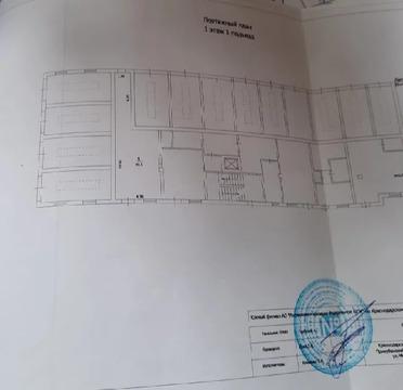 Объявление №58750705: Продажа помещения. Краснодар, ул. Московская, 122,