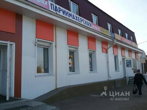 Продажа готового бизнеса, Улан-Удэ, Ул. Тулаева - Фото 2