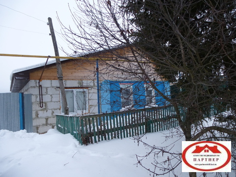 Объявление №49827454: Продажа дома. Цибулевка