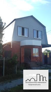 Продажа жилого дома в Белгороде - Фото 1