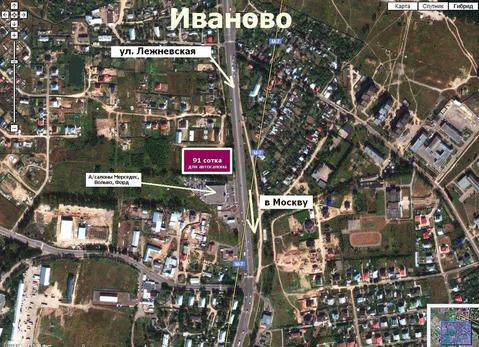 Участок 0,91 Га в Иваново на первой линии - Фото 4