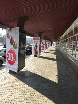 Продажа торгового помещения, Тольятти, Ул. Фрунзе - Фото 2