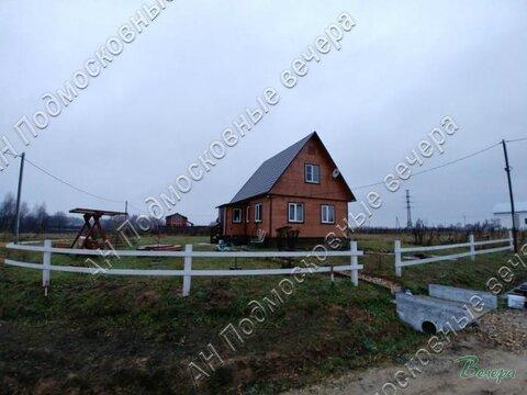 Минское ш. 95 км от МКАД, Денисьево, Коттедж 63 кв. м - Фото 1
