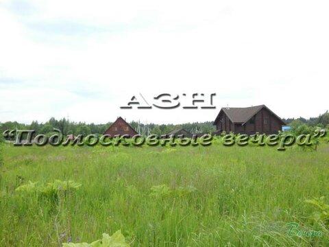 Новорижское ш. 60 км от МКАД, Онуфриево, Участок 20 сот. - Фото 4
