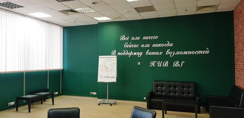Сдается Офис. , Москва г, Авиамоторная улица 10к2 - Фото 5