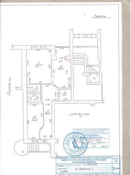 Отдельная комната 20 кв.м в офисном помещении с отд.входом - Фото 1