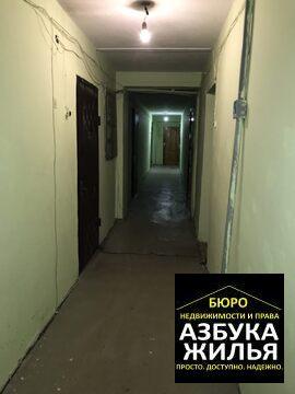1-к квартира на Добровольского 15 за 570 000 руб - Фото 2