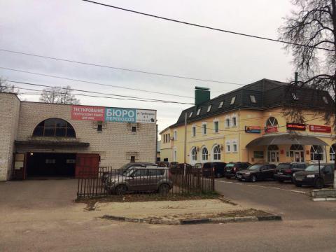 В 2-х минутах ходьбы от станции Пушкино продается утепленный гараж - Фото 1