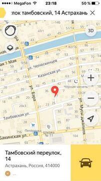 Продажа участка, Астрахань, Тамбовский пер. - Фото 1