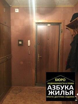 2-к квартира на Коллективной 1.19 млн руб - Фото 3