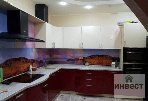 Продается 3-комнатная квартира, Наро-фоминский р-н, г.Наро-фоминск, ул - Фото 3
