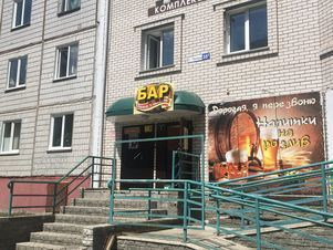 Продажа готового бизнеса, Барнаул, Ул. Солнечная Поляна - Фото 2