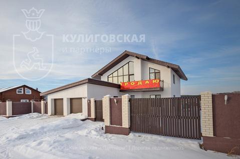 Объявление №47387481: Продажа дома. Бобровский