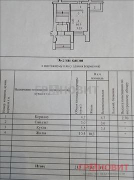 Продажа квартиры, Кольцово, Новосибирский район, Вознесенская - Фото 5