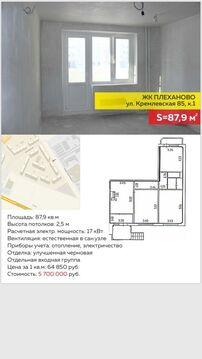 Продажа офиса, Тюмень, Ул. Кремлевская