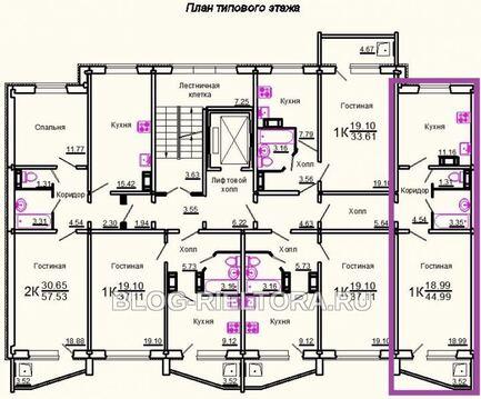 Продажа квартиры, Саратов, Ул. Тархова - Фото 1