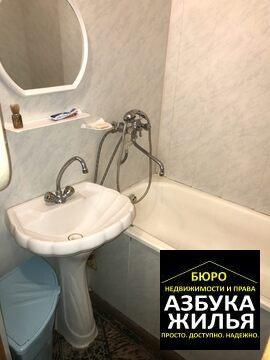 3-к квартира на Веденеева 4 за 1.65 млн руб - Фото 3