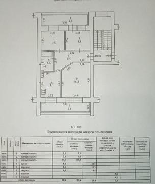 Отличная 3-комнатная квартира по цене 2-комнатной! - Фото 4