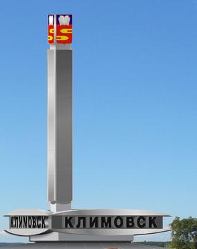 Часть дома с участком 6 сот. с пропиской, 1/2 доля. Климовск, Подольск - Фото 1