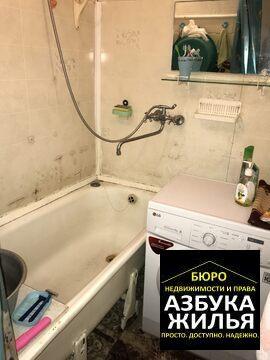 2-к квартира на Ленина 11а за 1.15 млн руб - Фото 4