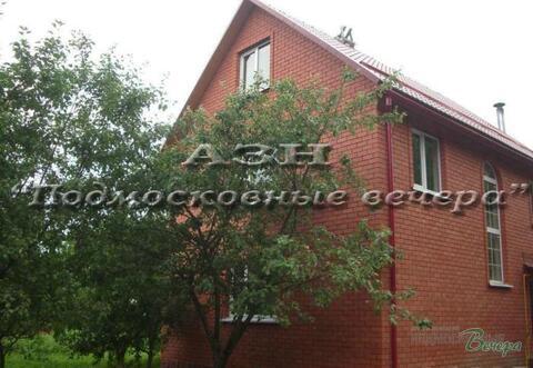 Горьковское ш. 2 км от МКАД, Балашиха, Коттедж 160 кв. м - Фото 1