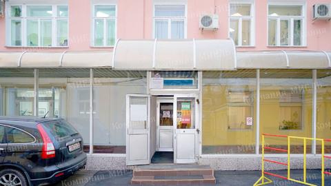Снять офис Новокузнецкая в Москве Кремль рядом гум Гостиный двор - Фото 5