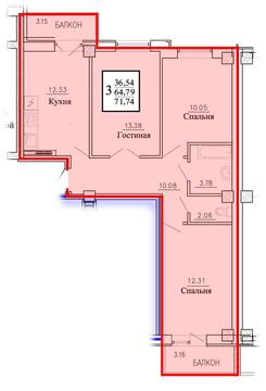 Продажа трехкомнатная квартира 72.13м2 в ЖК Рудный секция 1.4 - Фото 1