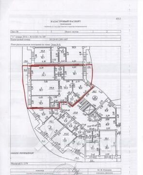 Продажа квартиры, Улан-Удэ, Ул. Балтахинова - Фото 1