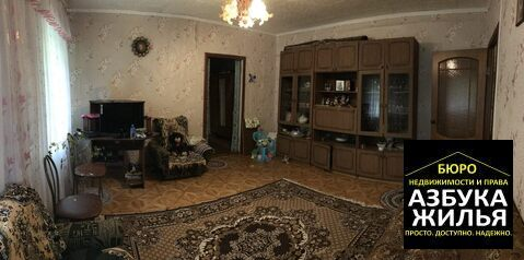 2-к квартира на Зеленоборский за 780 000 руб - Фото 3