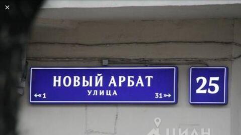 Продам 3-к квартиру, Москва г, улица Новый Арбат 25 - Фото 1