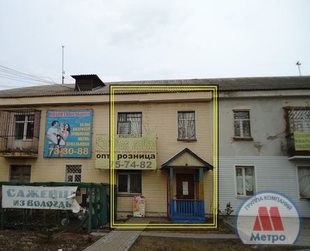 Ярославльленинский район - Фото 2
