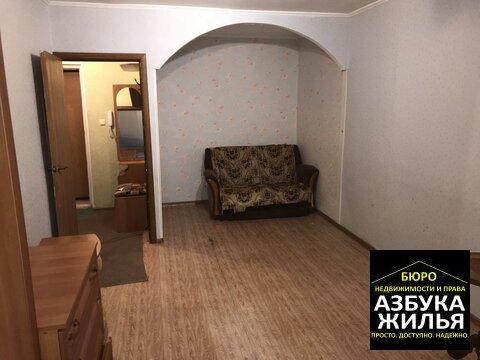 1-к квартира на Ломако 1.05 млн руб - Фото 1