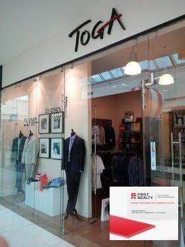 Магазин элитной одежды ( Германия ) г.Сергиев Посад - Фото 1