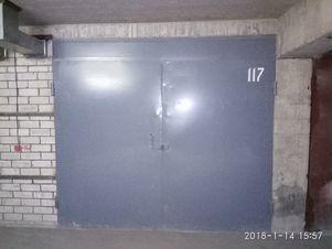 Продажа гаража, Краснодар, Ул. Кругликовская - Фото 1