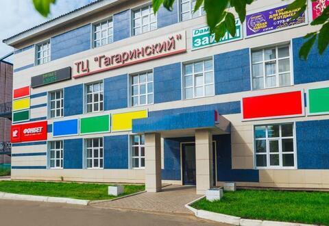 Аренда офиса, Ижевск, Ул. Гагарина - Фото 4
