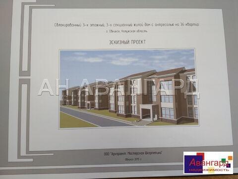 Продается земельный участок 39,5 соток под малоэтажное строительство - Фото 1