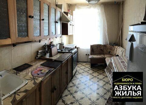 2-к квартира на Школьной 12 за 899 000 руб - Фото 1
