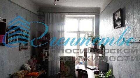 Продажа квартиры, Новосибирск, м. Берёзовая роща, Дзержинского пр-кт. - Фото 4