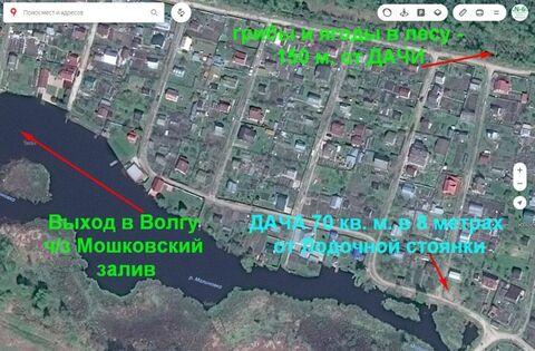 СНТ Юность в Конаково - 8 метров от лодочной стоянки и выход в Волгу - Фото 4
