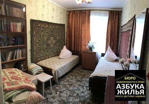 2-к квартира на Ленина 11а за 1.15 млн руб - Фото 2