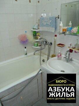 2-к квартира на Дружбы 1.5 млн руб - Фото 4