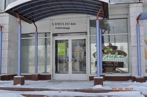 Аренда Торговой площади 590 кв.м в Комсомольском районе г.Тольятти. - Фото 1