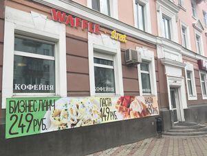 Продажа готового бизнеса, Пермь, Ул. Хохрякова - Фото 2