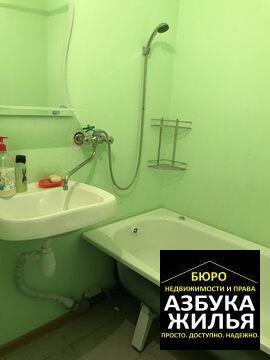 3-к квартира на Ломако 18 за 1,8 млн руб - Фото 4